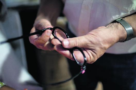 lunettes ajustable pas chere